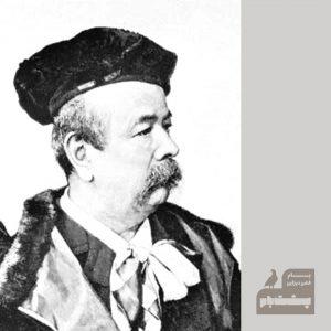 چارز فردریک ورث-خیاط