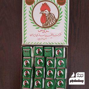 آدامس خروس نشان-علی پروین-کمپین تبلیغاتی