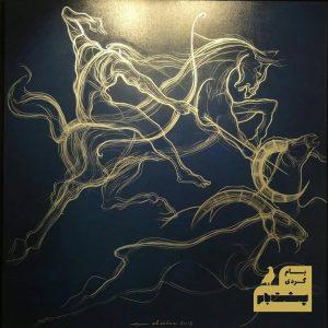 علی ندایی-نقاشی-هنرهای تجسمی-هنرهای دیداری-مجله پشت بام- پشت بام