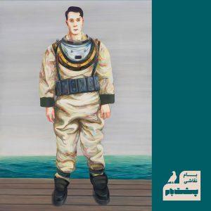 نقاشی-سازگاری در آلپ-نجوا عرفانی