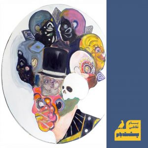 هنر-رایان واسیلی-نقاشی-هنرهای دیداری-مجله پشت بام
