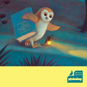 تصویرسازی های پائولو دومینیچونی-تصویرسازی-مجله پشت بام-هنرهای تجسمی-هنرهای دیداری