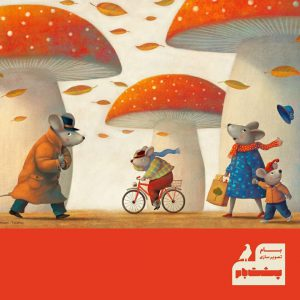 تصویرسازی های پائولو دومینیچونی-هنر-هنرهای دیداری-هنرهای تجسمی