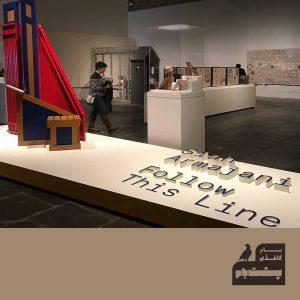 سیا ارمجانی-موزه هنری واکر-هنرهای تجسمی-هنرهای دیداری-چیدمان-هنر نو