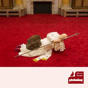 مجسمه- پاپ- شمشیر- موزه- آمریکا