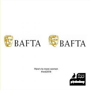 لوگوهای زنانه-BAFTA