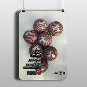 پوستر نمایشگاه تهران، غیر رسمی در گالری دنا از فرشید پارسی کیا