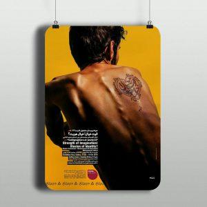 پوستر نمایشگاه خوشنویسان مشغول کارند در گالری دنا از فرشید پارسی کیا