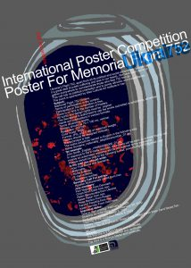 International Poster Competition – Call for entries Poster For Memorial Flight 752 Ukraine