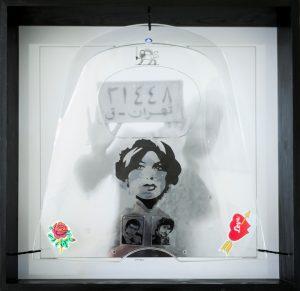 عکس از نمایشگاه در این مکان پلاک شما قیچی می شود در گالری دنا. حمید جانی پور