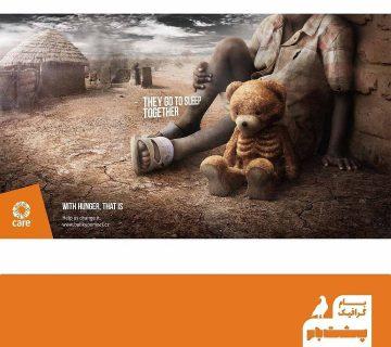 سازمان- آفریقا- کودکان آفریقایی- خیریه-تبلیغات