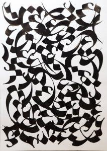 اثر نقاشیخط حمید رضا مقدم راد