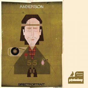 اندرسون-کارگردان-گرافیست-تصویرساز-پوستر-کلکسیون