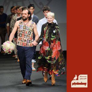 پانک-استایل پانک- لباس به مثابه اعتراض اجتماعی- اعتراض به عرف- ویوین وستوود