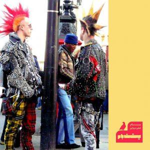 پانک-استایل پانک- لباس به مثابه اعتراض اجتماعی- اعتراض به عرف- مدل مو پانک- استایل خیابونی