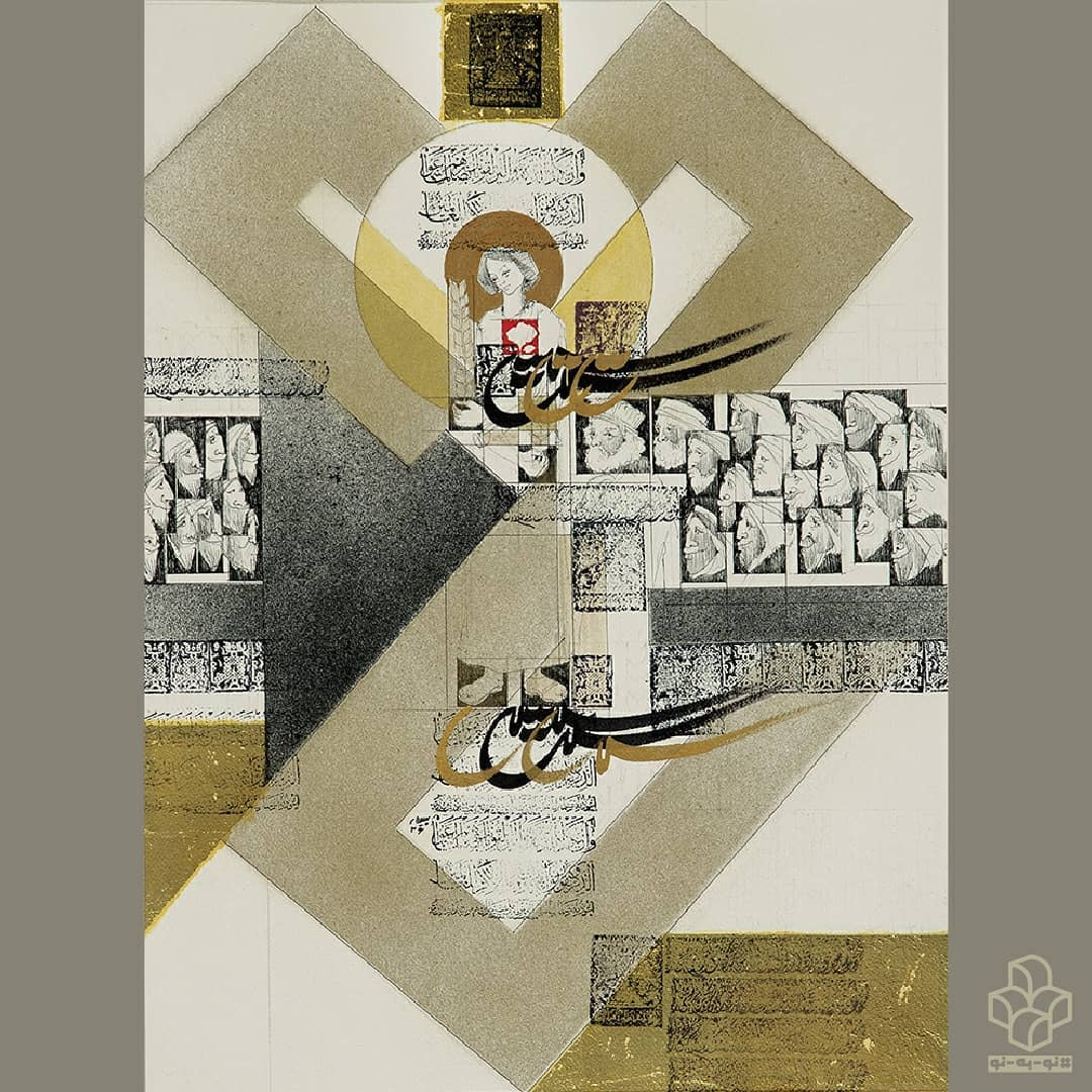 . #نو_به_نو هر روز یک اثر از #گنجینه_موزه_هنرهای_معاصر_تهران . | ۱۶ | #فرامرز_پیلارام یکی از مهمترین چهرههای #جنبش_سقاخانه و موج نوسنتگرای هنرمندان ایرانی در دههی چهل است. او با آمیختن #حروف_فارسی با #نقوش_هندسی و سطوح رنگی تخت، بافتاری منسجم از تلفیق خط و نقوش #فیگوراتیو ایجاد کرد، و توانست #خوشنویسی_ایرانی را با رویکردی متمایز به تاریخِ #هنر_مدرن_ایران معرفی نماید. دستاورد او در سالهای پایانی کارنامهی هنریاش، کشف ظرفیتهای تازهای از حروف و فرمهای #خط_نستعلیق و ترکیب آن با فضایی نقاشانه بود. #پیلارم با استفادهی هوشمندانه از چیدمان آزاد خطوط، از مرزهای زیباشناختیِ خط عبورکرد و به زبانی شخصی در کار نقاشی با خط رسید. . آخرین پروژهی زندگی پیلارام، که شاید بشود آنرا «شاهکاری ناتمام» در احیای هنرِ #کتابآرایی در ایران بنامیم، سفارش طراحی برای «قصص قرآنی» بود. این پروژه به ابتکار #فیروز_شیروانلو، برای تصویرسازی کتب آسمانی به چند هنرمند شناخته شدهی آن دوران سفارش داده شد؛ در این میان تصویرگری داستانهای قرآنی را فرامرز پیلارام بر عهده گرفت. او هشتاد اثر برای این پروژه خلق کرد، که عمدتا به وقایع زندگی #حضرت_یوسف (ع) اشاره داشت. . نتیجه مکاشفات پیلارام در به کارگیری رنگ و وارد کردن اصول #نقاشی_فیگوراتیو در ساختار خطنگارههایش، وی را در یافتن معنایی تازه و تثبیت بیانی شخصی در تصویرسازی #قصص_قرآنی یاری رساند. این مجموعه چکیدهی کارنامهی هنری فرامرز پیلارام و تبلور اندیشههای هنرمندانهاش در عرصهی #نقاشیخط بود و هرآنچه در زمینههای نقاشی، طراحی و نقاشی با خط تجربه کرده بود را یکجا در این آثار ارائه داد. این مجموعه قرار بود توسط نشرِ #فرهنگسرای_نیاوران با هفتاد نگارهی رنگی و خوشنویسی #محمد_احصایی به چهار زبان (فارسی، عربی، انگلیسی و فرانسه) در قطع ۳۳ * ۴۷ سانتیمتر منتشر شود، که متاسفانه به سرانجام نرسید. . بیشترین اوراق #قصص_قرآن در زمرهی مجموعهی موزهی هنرهای معاصر است. . متن: #کیانوش_معتقدی @kianooshart . گرافیک: #مهدی_فدوی عکس: #مهناز_صحاف . فرامرز پیلارام (۱۳۶۲ - ۱۳۱۶) مجموعهی قصص قرآن ۱۳۵۶ ش ترکیب مواد روی کاغذ ۵۰ × ۶۵ سانتیمتر مجموعهی #موزه_هنرهای_معاصر_تهران Faramarz Pilaram (Iranian, 1937 - 1983) Quran stories (set of eighty painting on paper) 1977 Mixed media on paper 65 x 50 cm