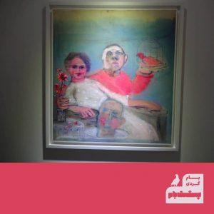 بامگردی پشتبام- جایی خودم را گم کردهام، نمایشگاه نقاشیهای شهرام کریمی