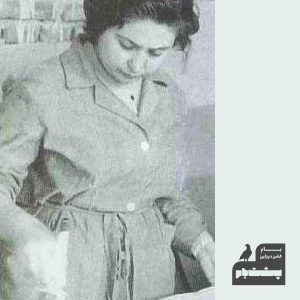 پشتبام- بام طراحی مد- اولین طراح مد در ایران