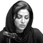 آناهیتا رضایی