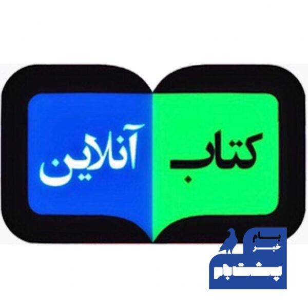 دسترسی مجانی انتشارات دانشگاه تهران