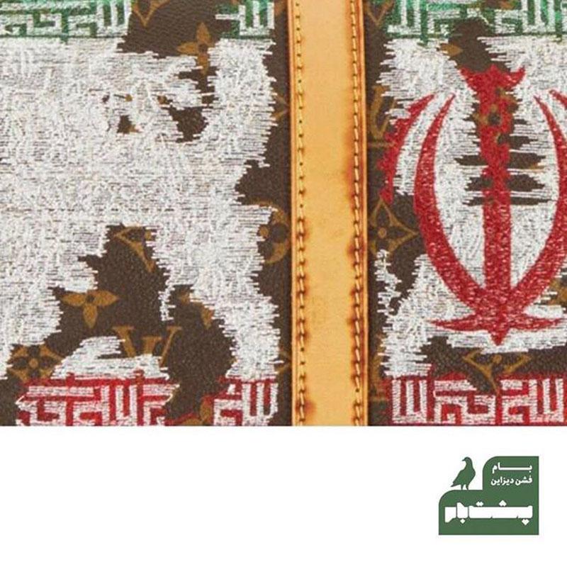 لویی ویتون و پرچم ایران