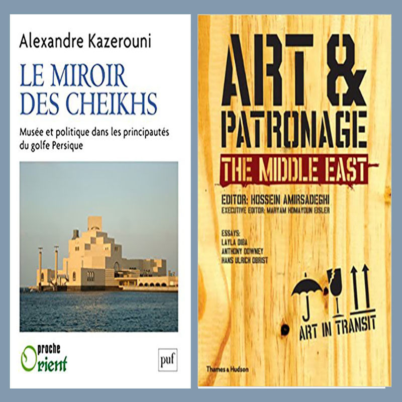 منابع مطالعاتی درباره بازار هنر خاورمیانه