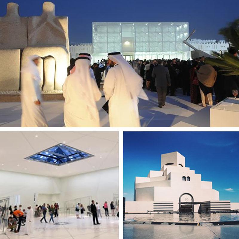 موزه هنرهای مدرن و هنرهای اسلامی قطر