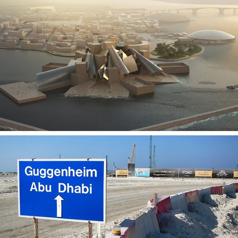 موزه گوگنهایم شعبه قطر