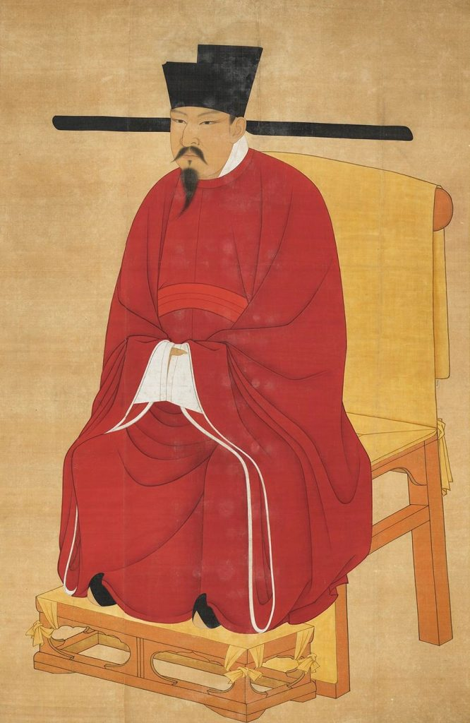 Hanging portrait of Emperor Shenzong of Song (Reign from 1067–1085). Courtesy of National Palace Museum, Taipei, Taiwan