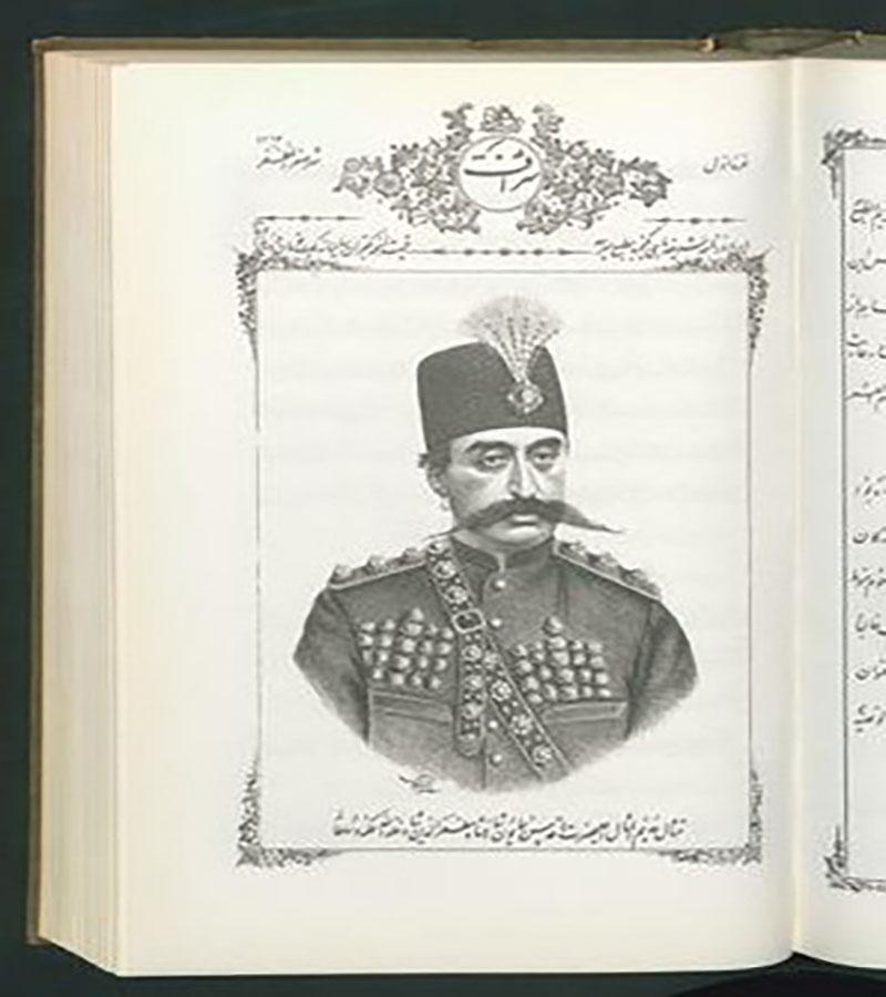 نشریه فارسی
