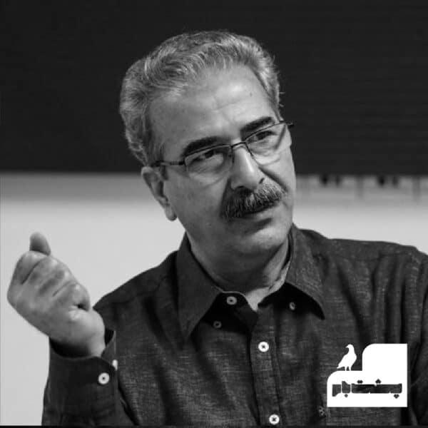 مسعود مهرابی درگذشت.