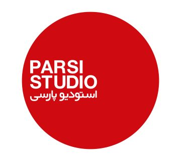 استودیو پارسی