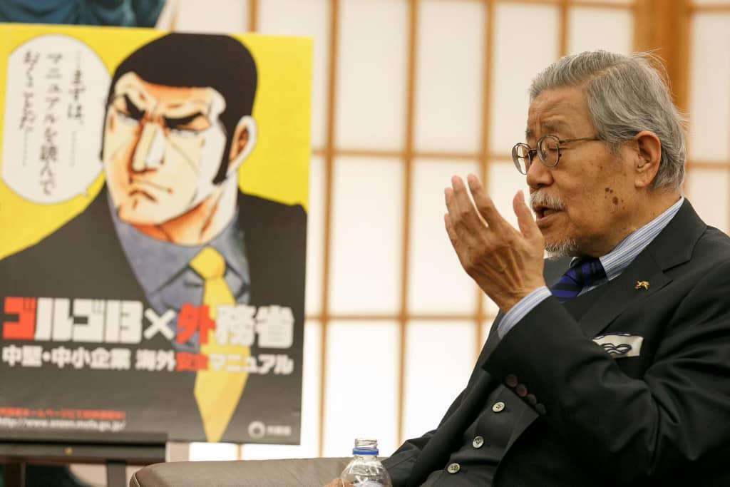 درگذشت تصویرساز شاخص ژاپنی؛ Takao Saito